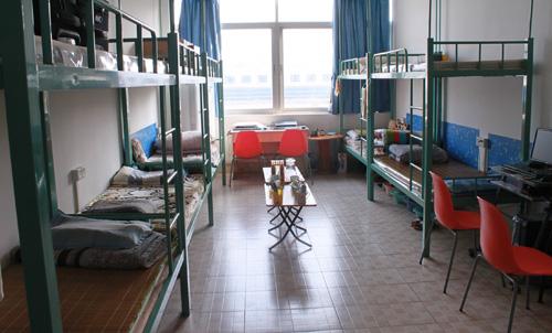 Staff Dorm